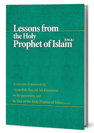 Lessons from the Holy Prophet of Islam